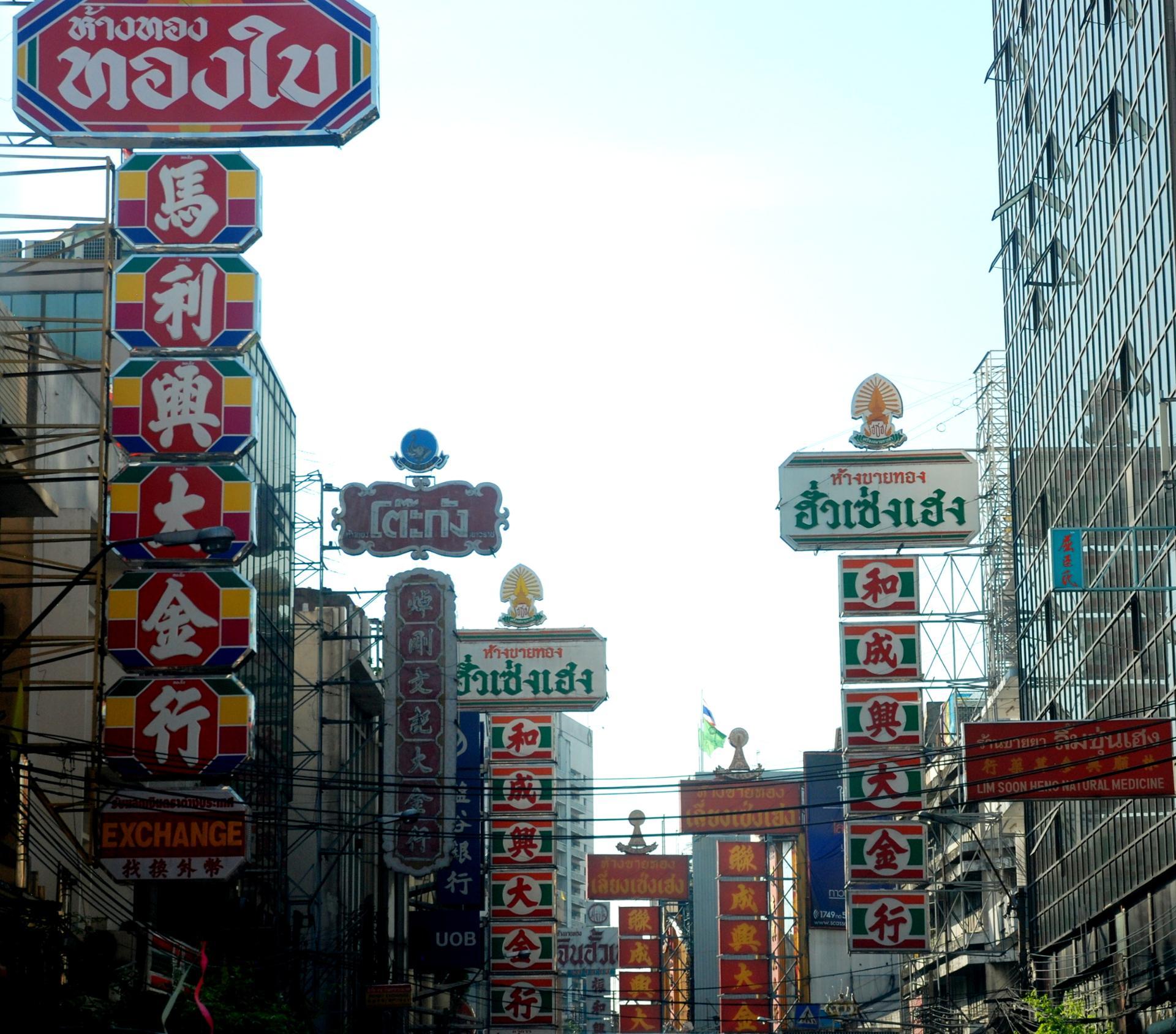 thailande , chinatown, mars 2013, quelqu'un a un dico?