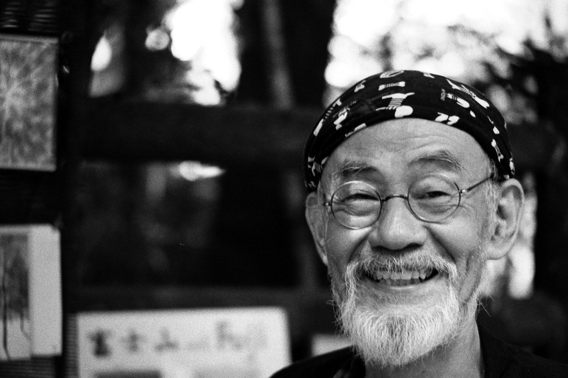 Japan smile