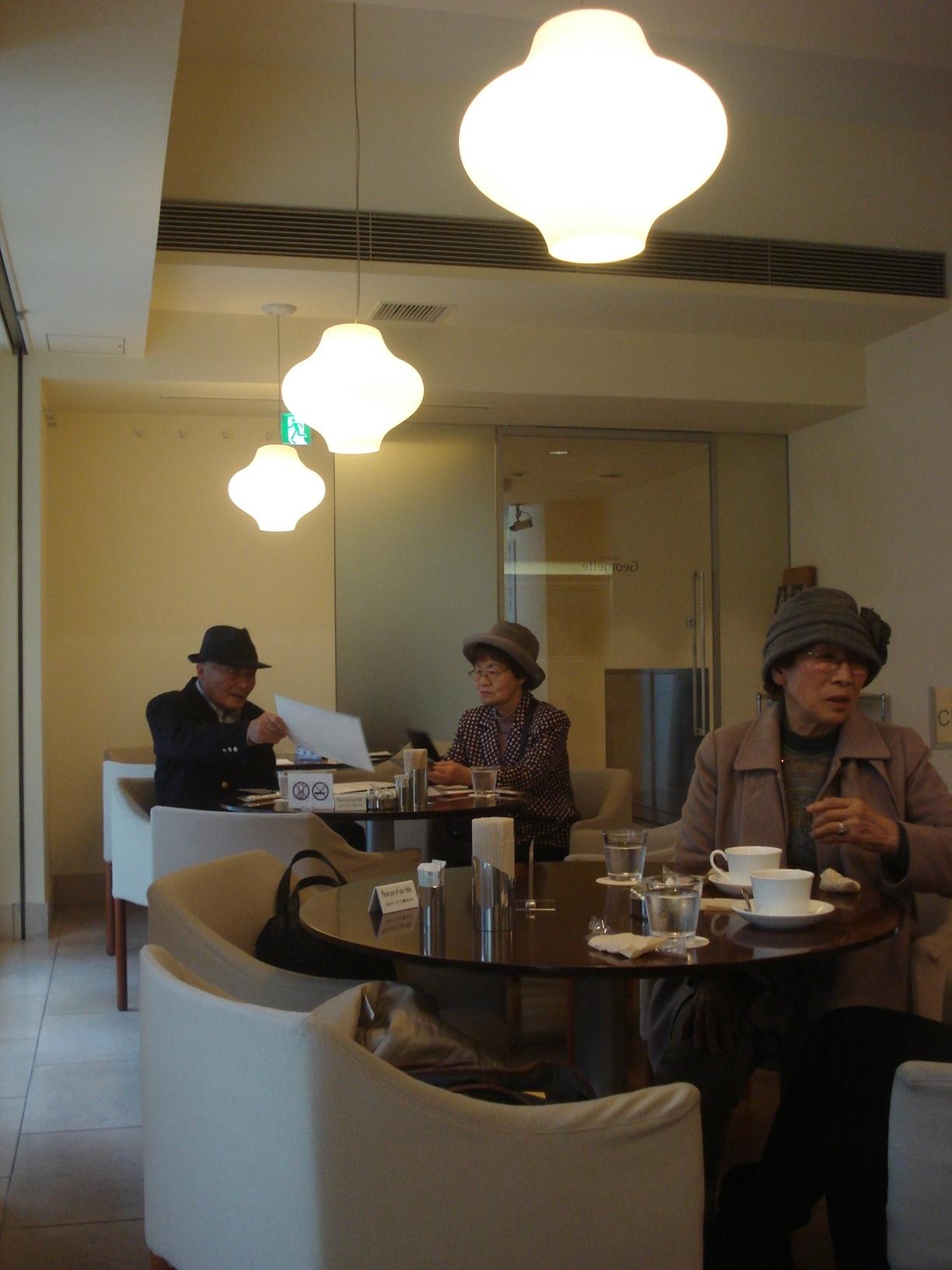 Salon de thé Georgette, à Tokyo