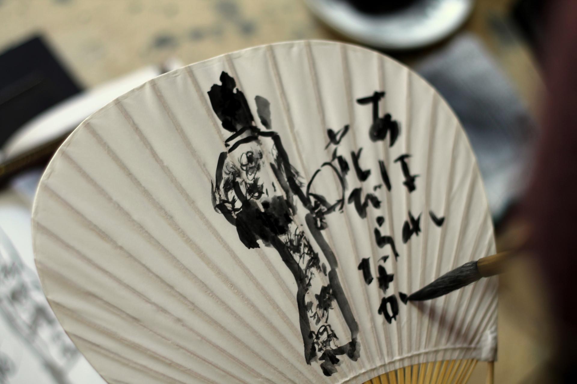 mr sui sui calligraphe banlieue de Tokyo photo jean couturier