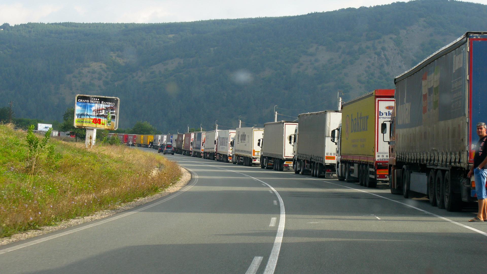 Frontière Bulgare
