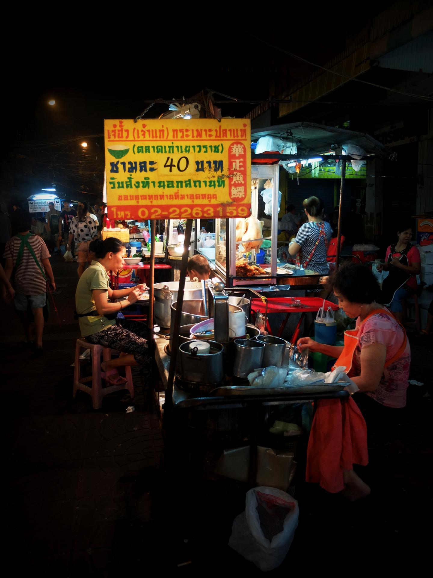 Chinatown Bangkok, street food shop