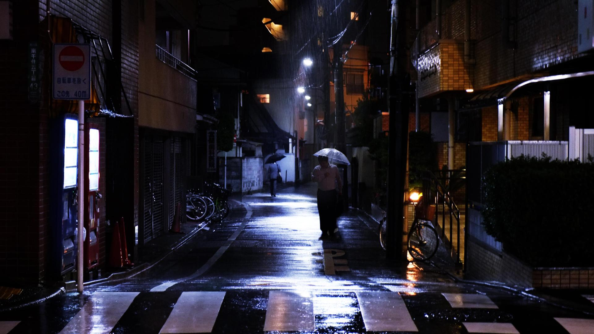 Tokyo rainfall