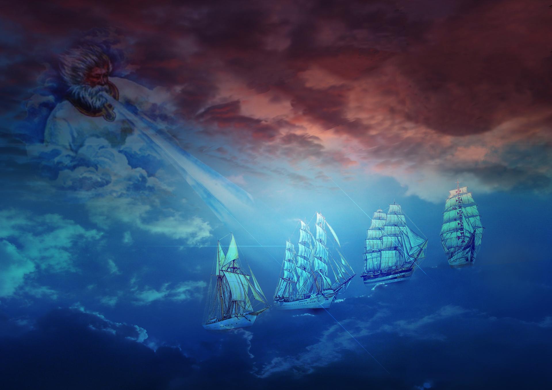 Armada céleste