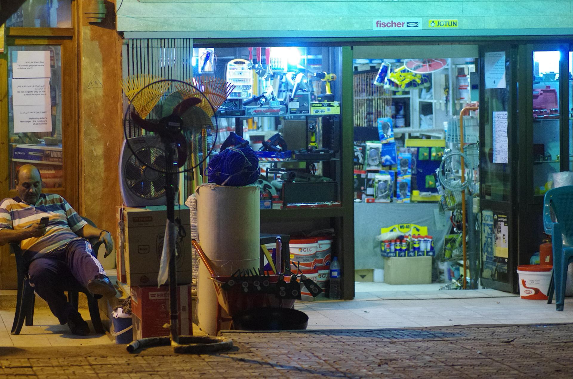 Quartier commerçant au Caire