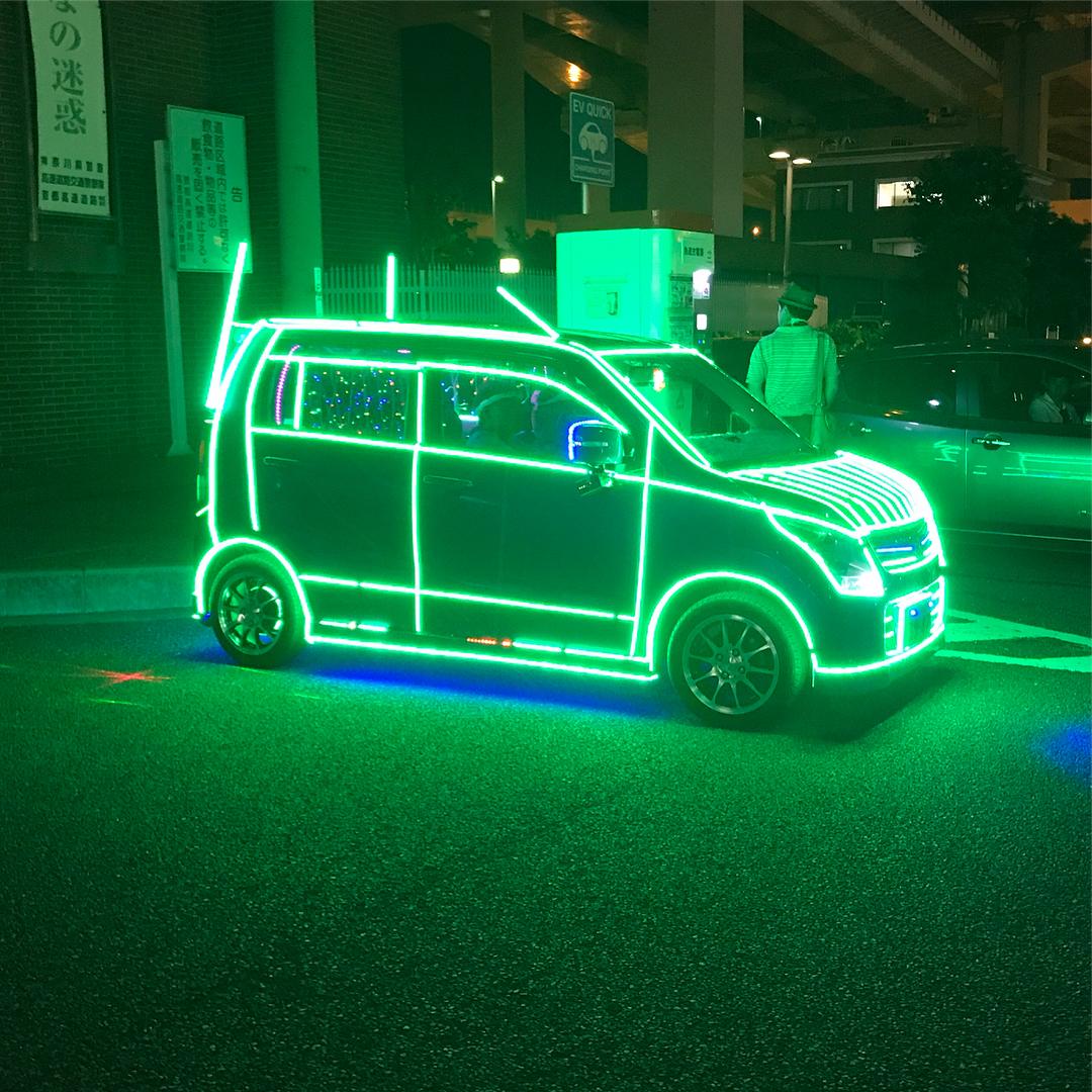 voiture electrique.jpg