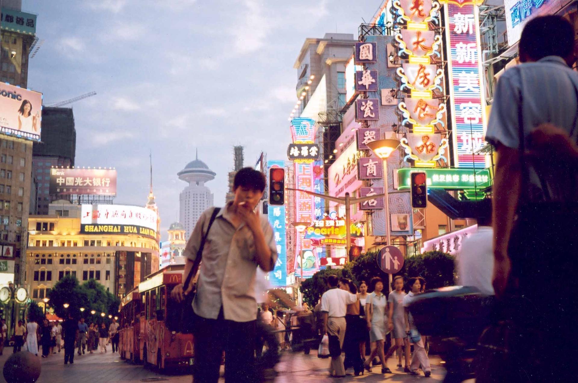 CL Shanghai 2 Chine