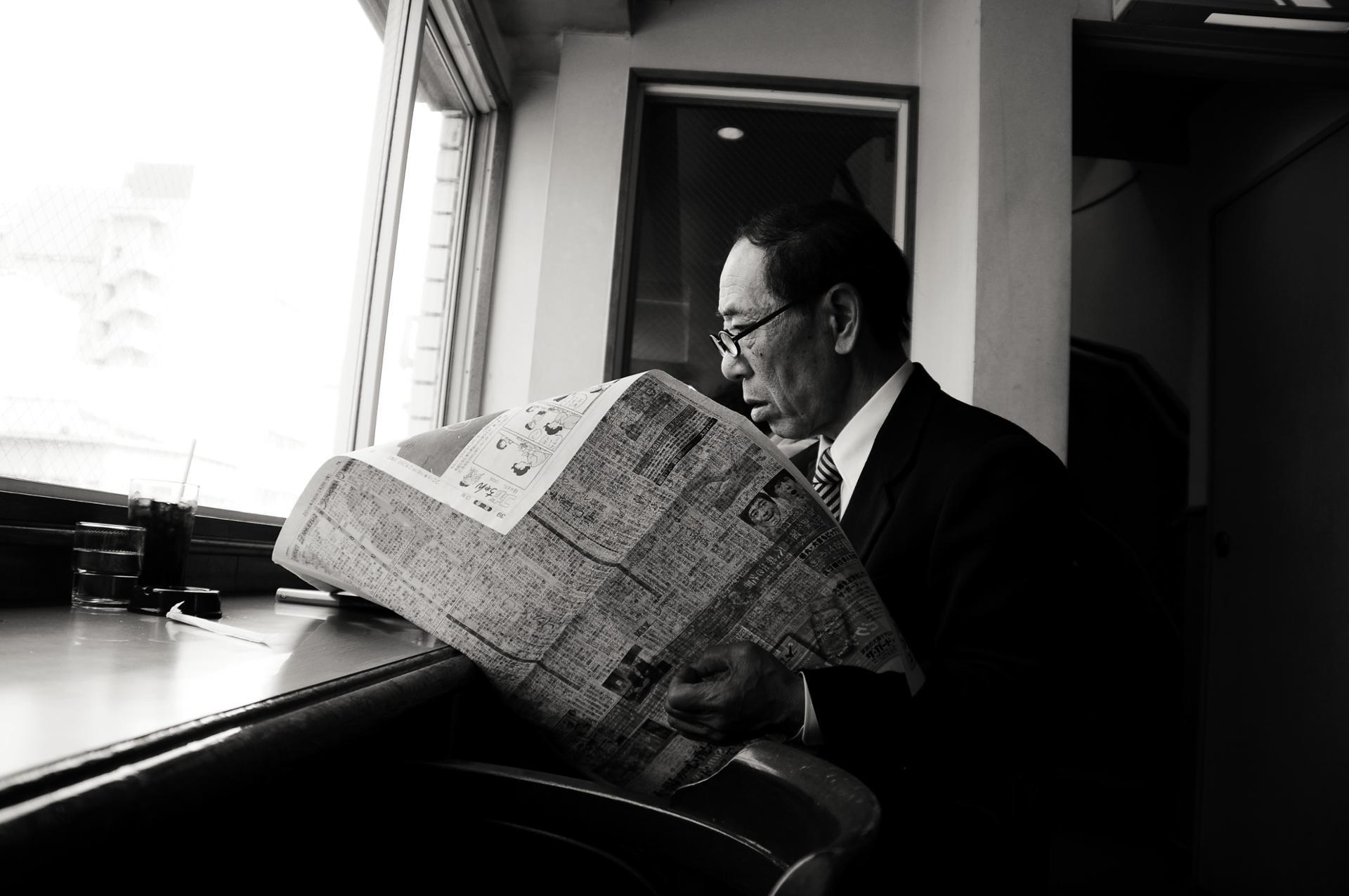One Japanese Newspaper reader