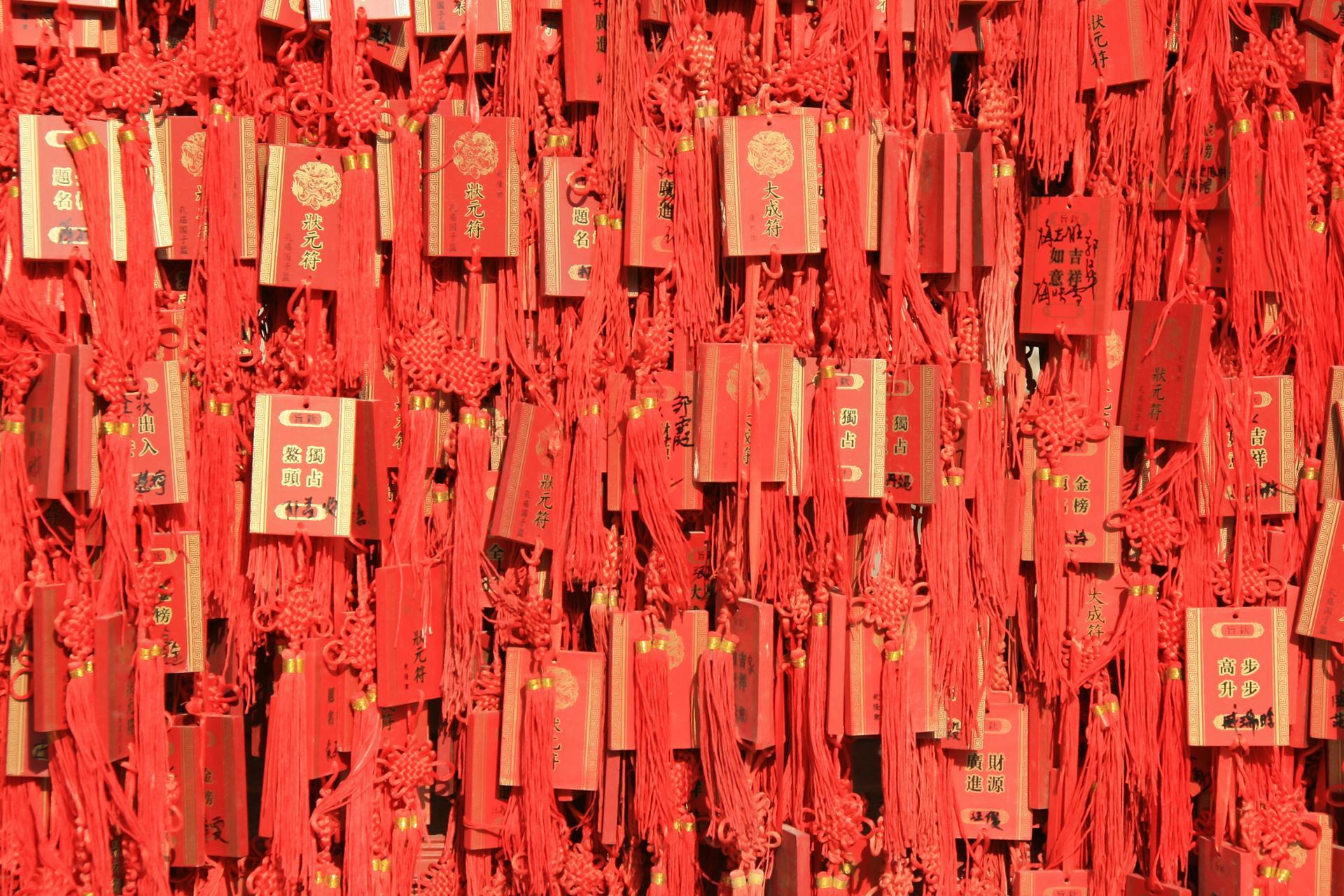 Collection (Pékin - Chine)