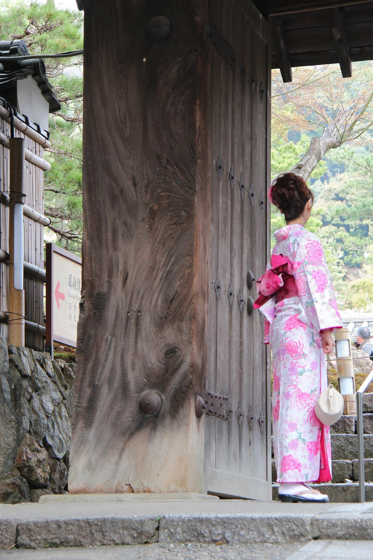 Quartier de Gion - Kyoto - Japon