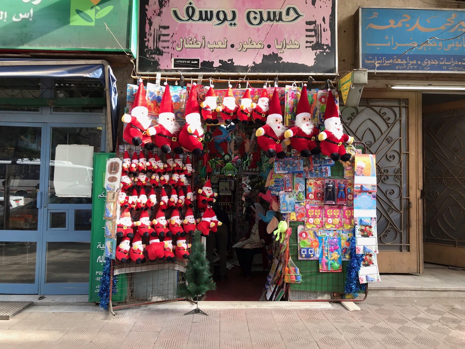 XMas au Caire