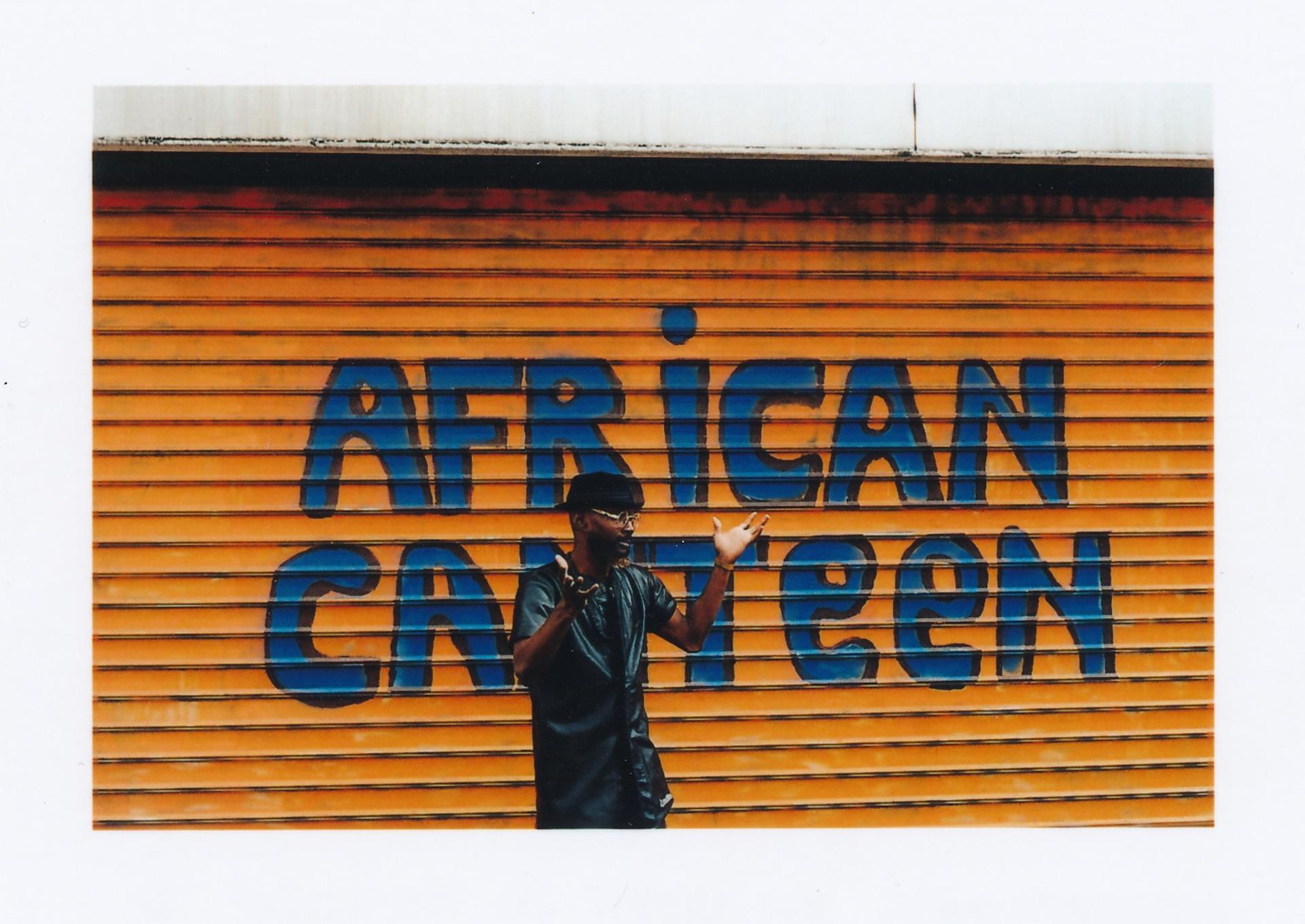 African Canteen
