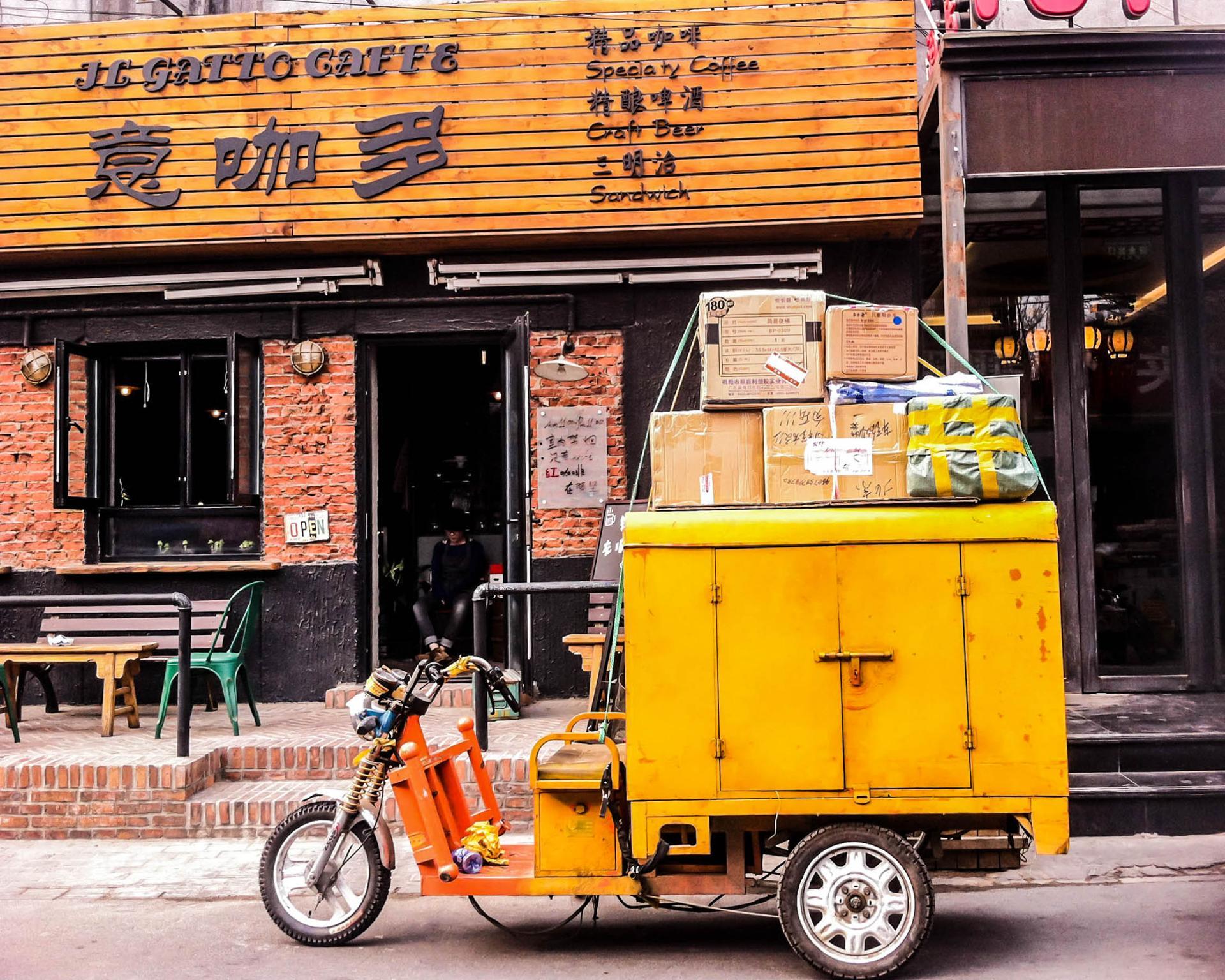 Beijing Post
