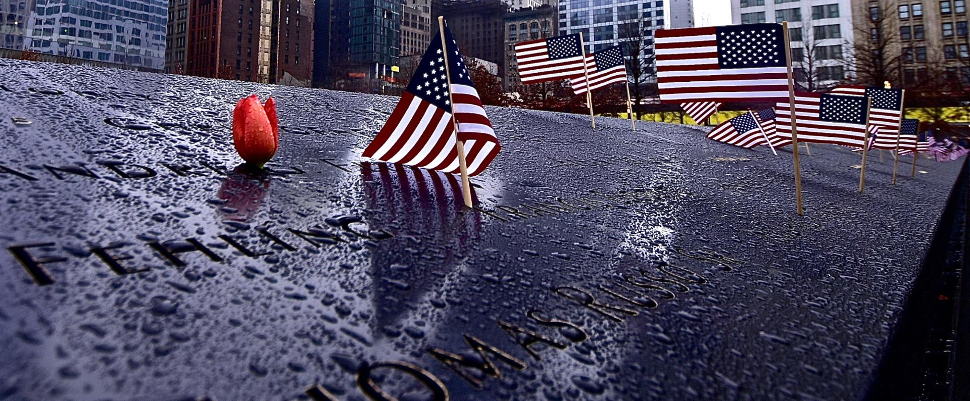 NYC - GROUND ZERO