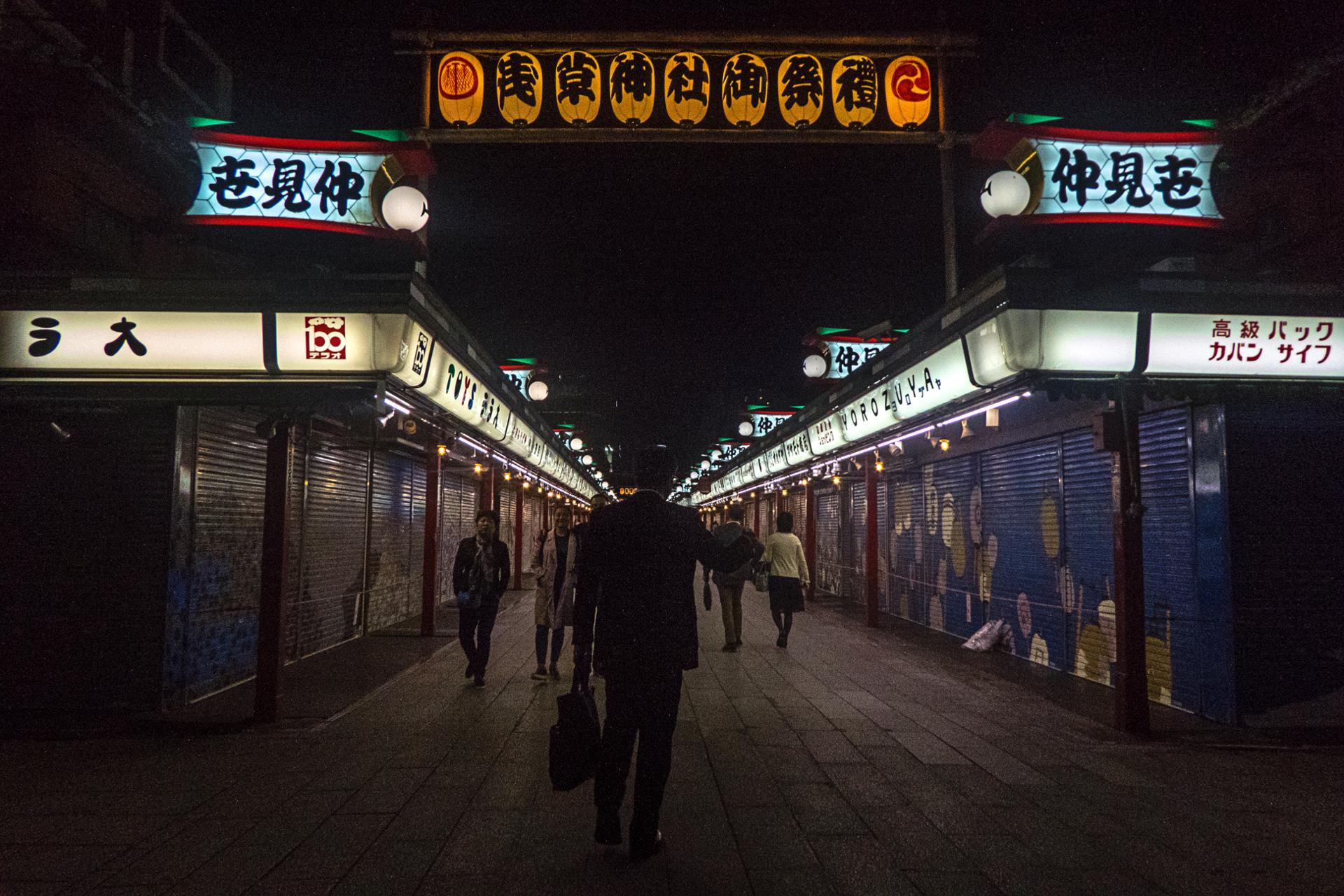 Nocturne d'Asakusa