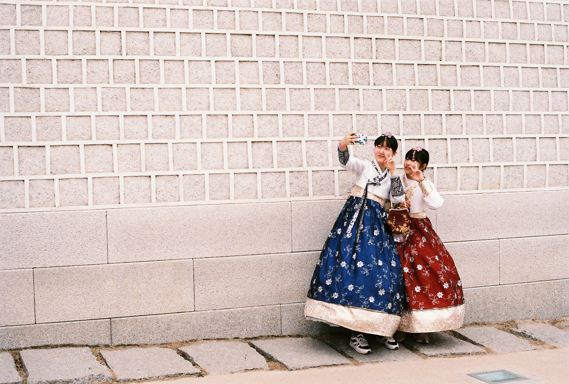 Young Korean Girls