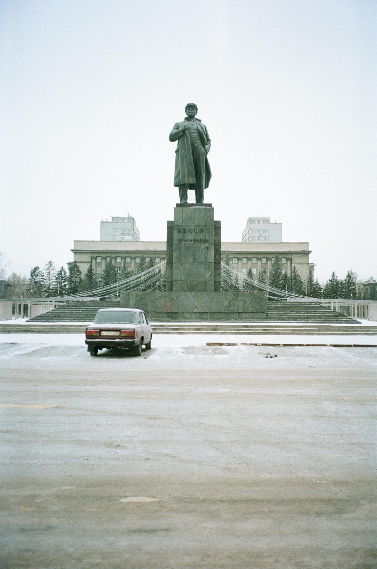 Trans Siberian portrait