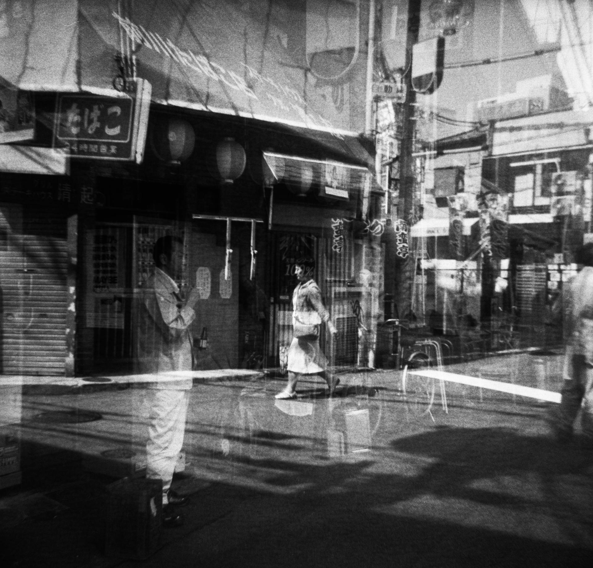 Untitled, Osaka, 2016