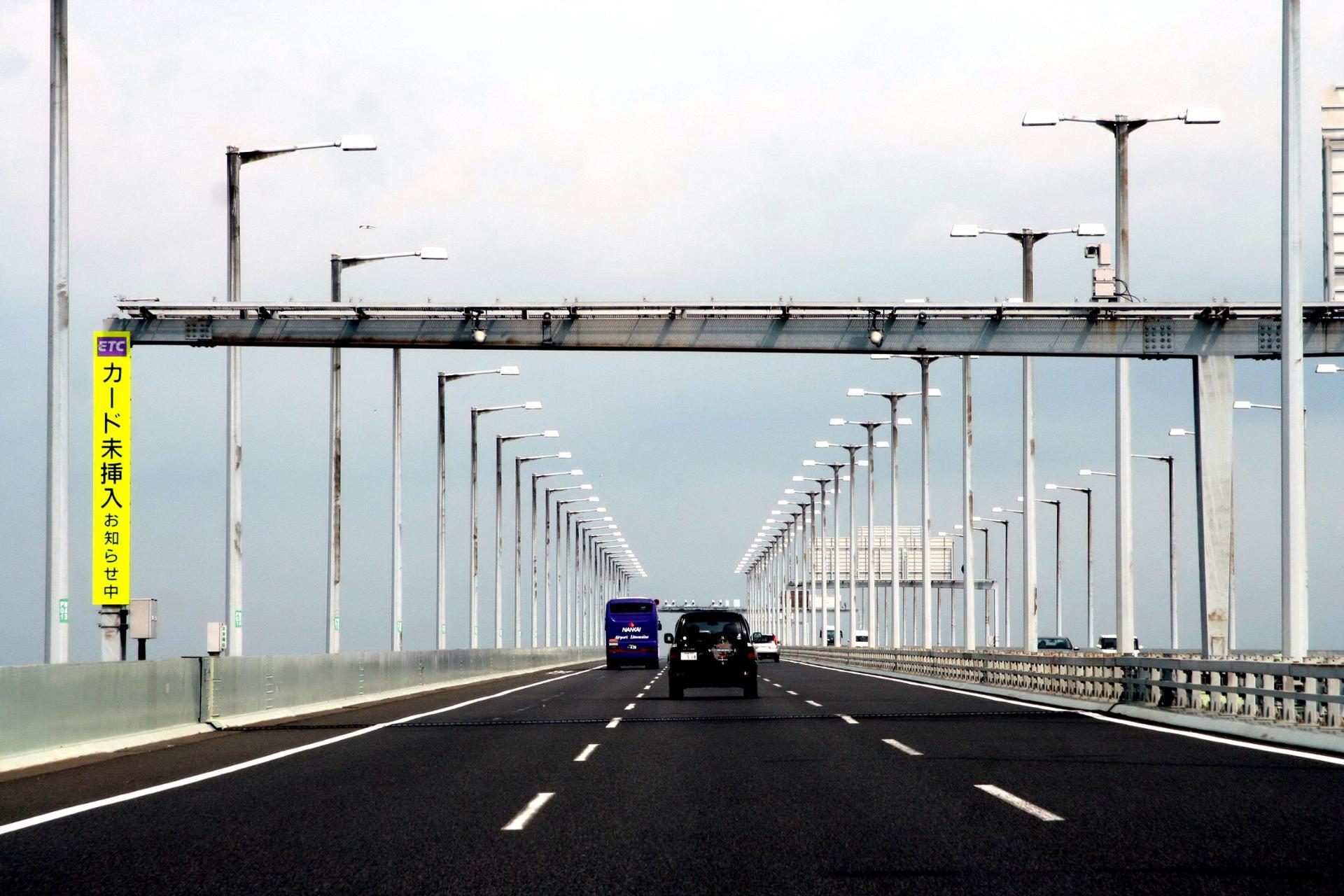 le pont de l aeroport bis