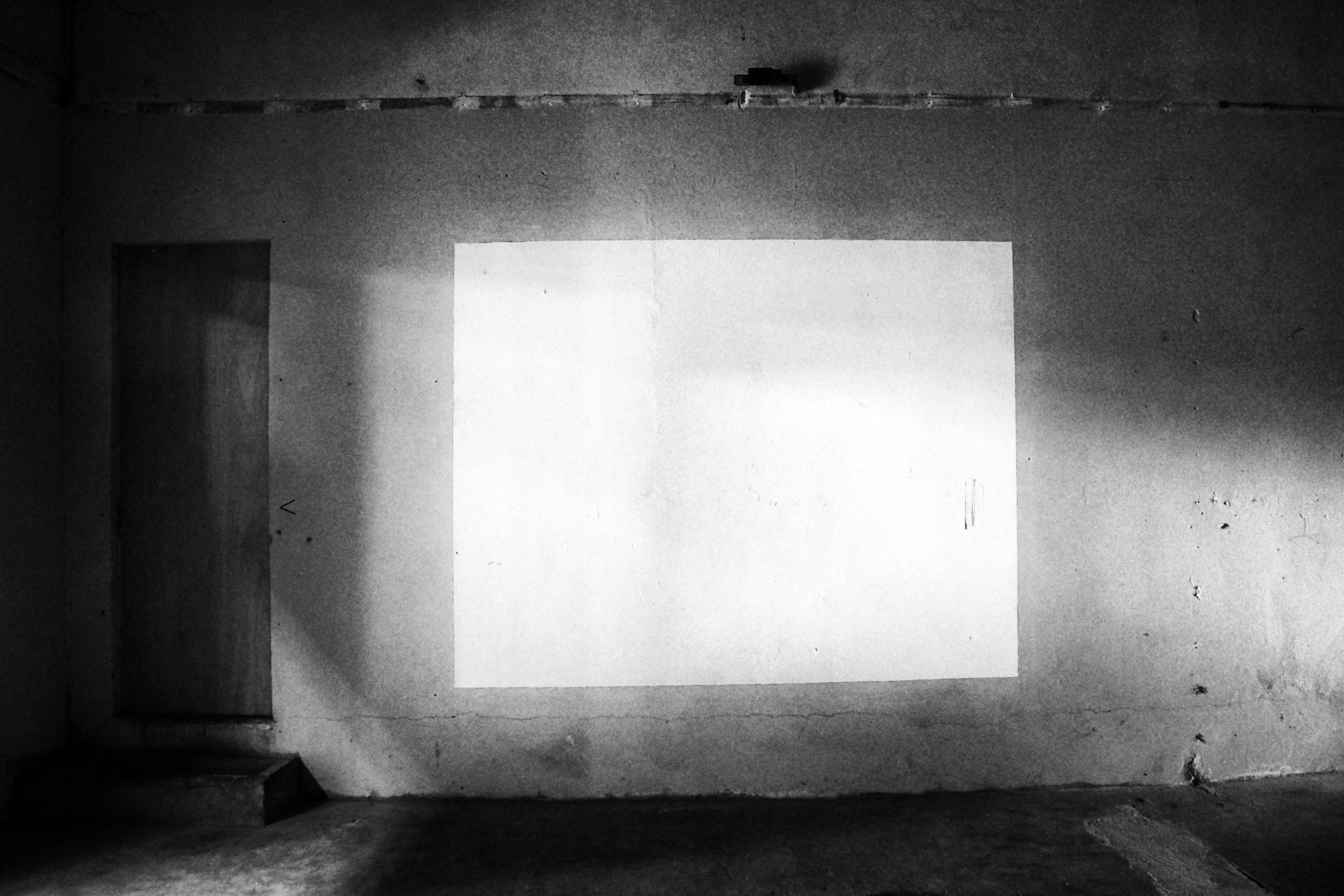 Le rectangle.